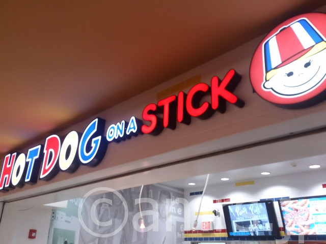 HOT DOG ON A STICK(ホットドッグ オン ア スティック)@マイクロネシアモール(グアム)