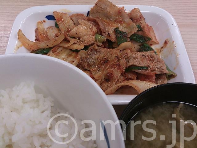 豚キムチ定食@松屋