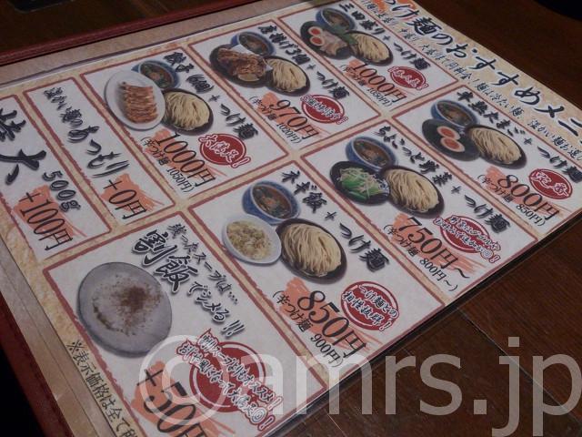 三田製麺所 神田店@東京都千代田区