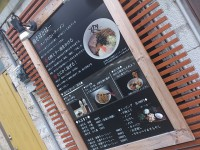 20130919_banninriki_sugamo_menu