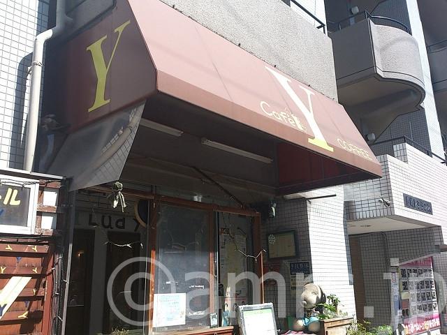 喫茶Y (キッサワイ)@大阪府大阪市