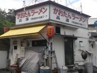 20130929_kaitanraminamiaoyama_nogizaka_in