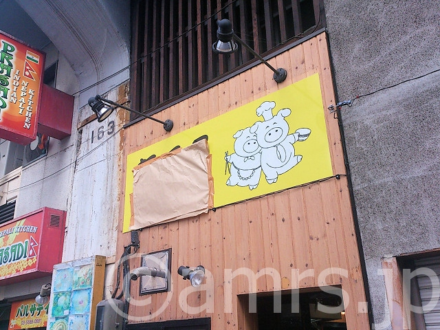 麺や 希(ノゾミ) 御徒町店@東京都台東区