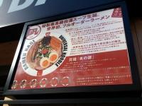 20131112_naginb_sinjuku_mb1