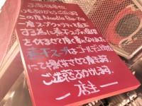 20131112_naginb_sinjuku_mb2