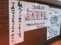 20131115_kaijin21mensou_tatikawa_mb