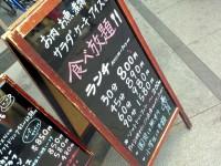 20131117_giraffe_hatiouji_menu