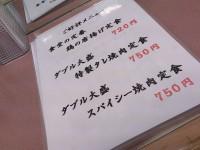 20140123_mitoya_ikebukuro_constantseller