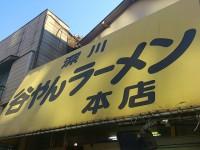 20140124_taniyanramen_monzennakatyo_in