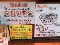20140312_kaijin21mensou_tatikawa_mb