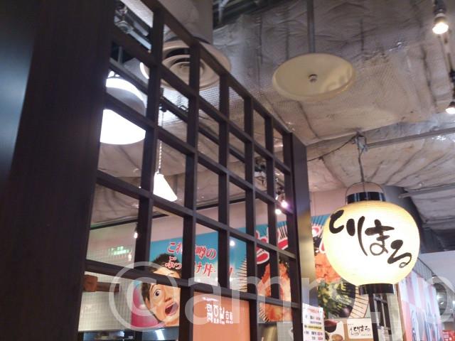 とりまる クイーンズイースト店@神奈川県横浜市