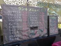20140520_tokumanden_jinbotyo_menu