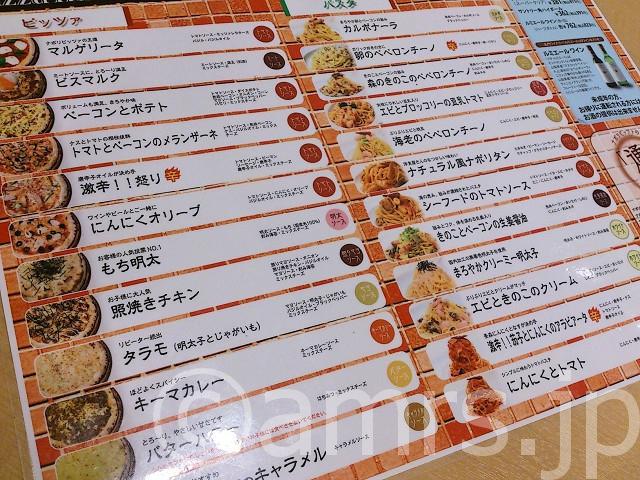 【閉店】ピザハットナチュラル 相模原若松店@神奈川県相模原市