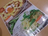 20140616_pizzahutnatural_sagamioono_spmenu