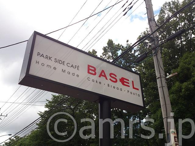 PARK SIDE CAFE BASEL(バーゼル) @東京都八王子市