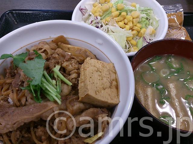 牛すき丼(並)、サラダセット@なか卯