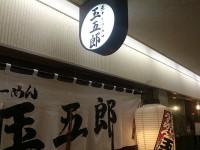 20140717_3daimetamagoro_oosaka_in