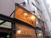 20140904_fukunotori_hamamatutyo_in
