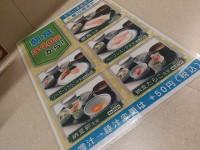 20141016_katudonya_daimon_menu