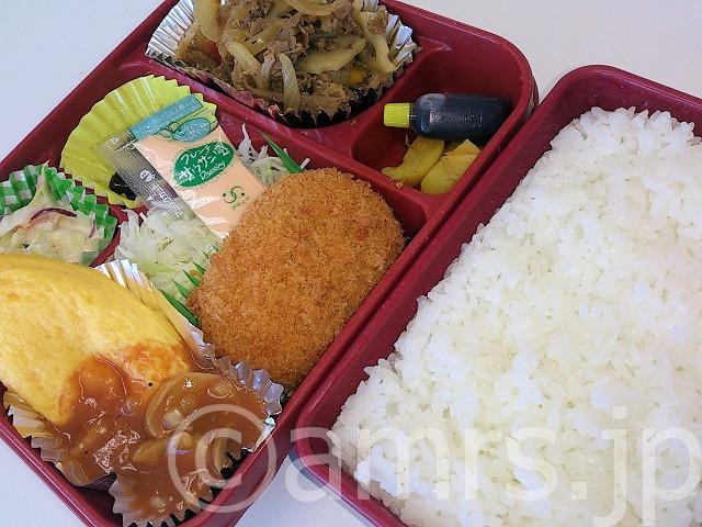 秋鮭とほうれん草のクリームコロッケ@玉子屋