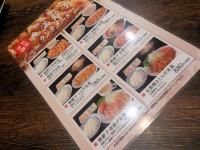 20150116_tenmangyoza_utunomiya_lunchmenu