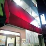 らーめん れんげ@東京都八王子市