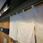銀座 篝(カガリ) 銀座エチカ店@東京都中央区