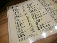 20150619_soranoironippon_tokyo_menu