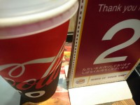 20150712_bk_akasamuraichiken_wait