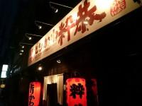 20150719_suikyo_yakuinodori_in