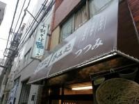 20150723_tutumi_akihabara_in