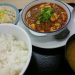 四川風旨辛麻婆豆腐定食@松屋