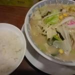 【閉店】満菜@東京都八王子市