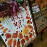 串家物語 イオンモール日の出店@東京都西多摩郡