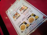 20151112_eiri2_toyosu_lunchmenu02
