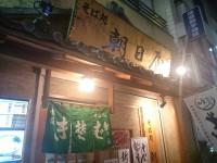 20151114_asahiya_umeyasiki_in