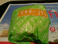 20160120_mac_lunch_tikitipack