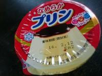 20160208_sakurajima_hatiouji_dessert