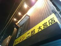 20160306_jiro_oomiya_in