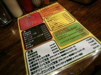 20160318_otokonodaigotisou_sinjukunisiguti_menu