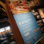 IKEA(イケア)立川@東京都立川市