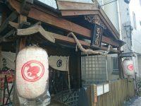 20160421_motufuku_hamamatutyo_in