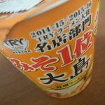 縦型ビッグ 大島 味噌ラーメン@東洋水産