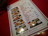 20160428_eiri2_toyosu_lunchmenu