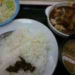 ごろごろチキンカレー、生野菜@松屋