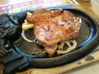 20160522_broncobilly_kitahatiouji_chickensteak