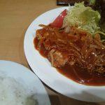 洋食おがわ@東京都八王子市