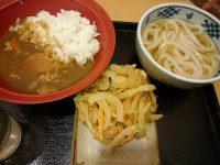 20160609_setoudonakasakamituke_akasakamituke_currymorning