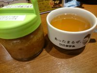 20160625_takeru_akihabara_soup