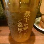 すごい煮干ラーメン凪 西新宿7丁目店@東京都新宿区